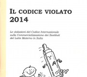 coverICV14
