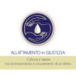 sam_2015_identitc3a0_logo-02